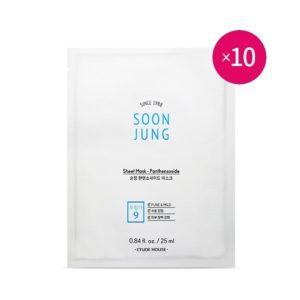 Korean Beauty Skincare -ETUDE-[set] Soonjung Sheet Mask 10pcs