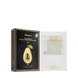 JM Solution - Water Luminous Avocado Oil Ampoule Mask