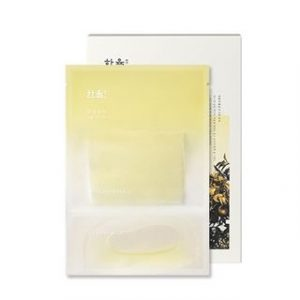 Korean Beauty Skincare -HANYUL-Yuja Oil Sheet Mask Set 5pcs 24ml x